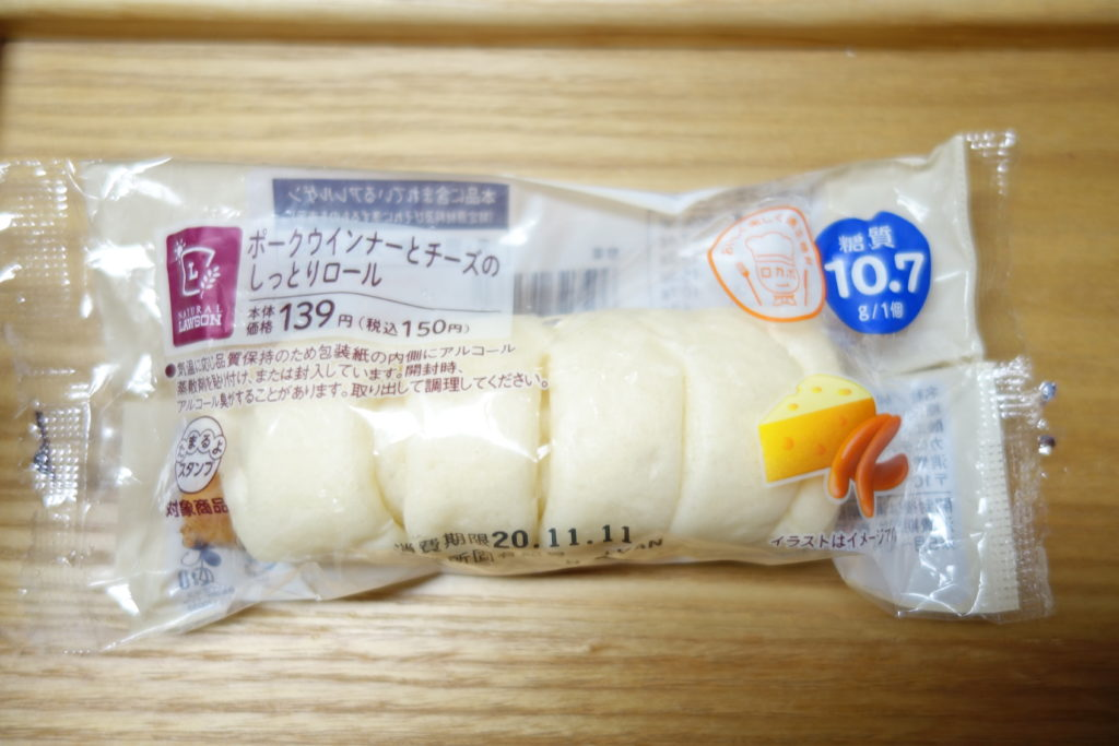 ローソンの【ポークウインナーとチーズのしっとりロール】を食べてみた感想