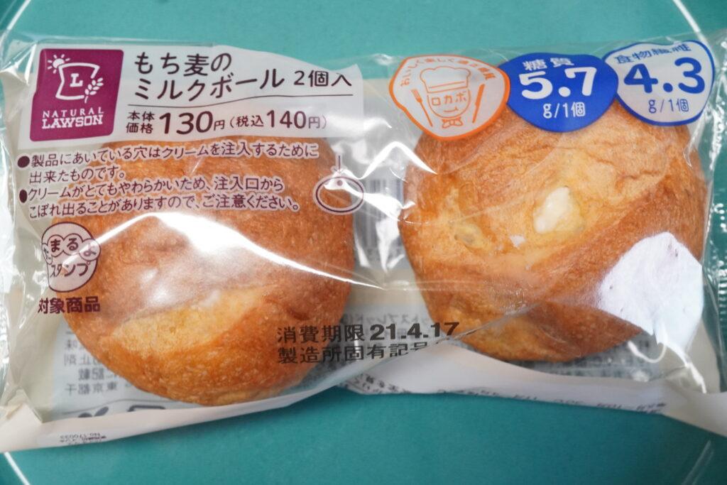 パン もち 麦 押し麦・大麦・もち麦・オートミールの違いって?ダイエットにも効く?
